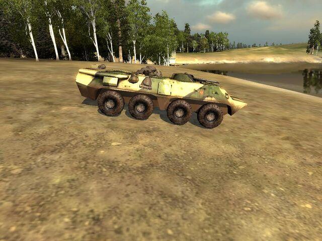 File:BTR-80.jpg