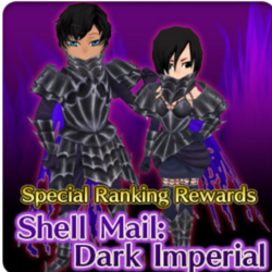 Shell Mail Dark Imperial