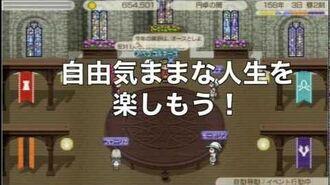 PSP 「ワールド・ネバーランド 〜ククリア王国物語〜」トレーラー