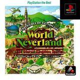 World Neverland: The Olerud Kingdom Stories