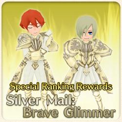 Silver Mail Brave Glimmer
