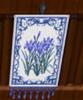 Tapestry - Roselle
