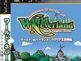 World Neverland: Qukria Kingdom Stories