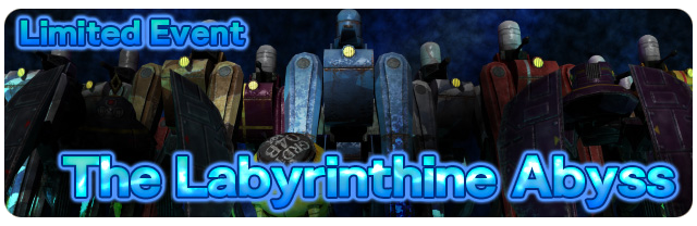 Labyrithine Abyss