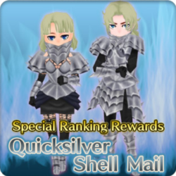 Quicksilver Shell Mail