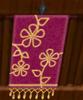 Tapestry - Atrium