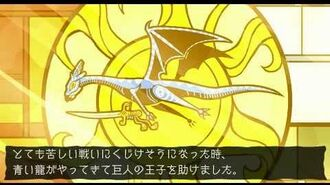 """PSP """"ワールド・ネバーランド 〜ナルル王国物語〜"""" トレーラー 1"""