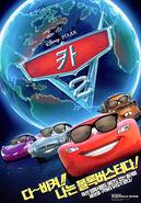 Cars-2 Korean Poster