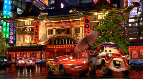Cars 2 - Kabuki