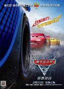 Cars-3 Chinese Poster -2