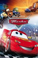 Cars-1 Russian Poster