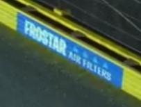Фростар