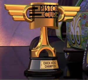 2005 piston cup