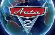 Auta 2 logo
