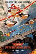 Літачки2014 Planes