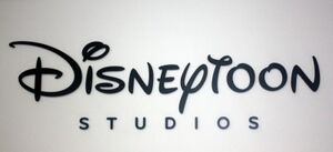 DisneyToonStudiosLogo