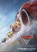 Cars-3 Thai Poster