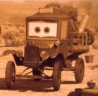 Форд-тт
