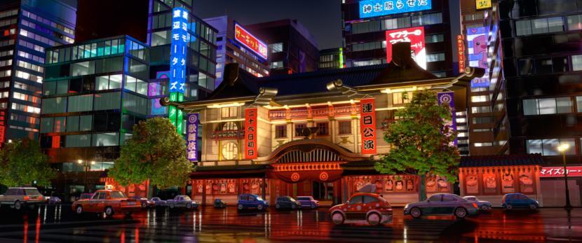 Kabuki Za Theatre | World of Cars Wiki | FANDOM powered by ...