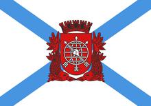 Flag of the City of Rio de Janeiro