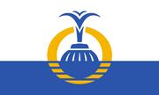1920px-Flag of Orlando, Florida