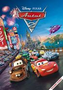 Cars-2 Finnish Poster