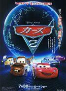 Cars-2 Japan Poster