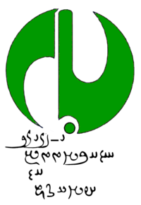 Moderation and Development Party Logo