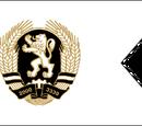 Dorvish Navy