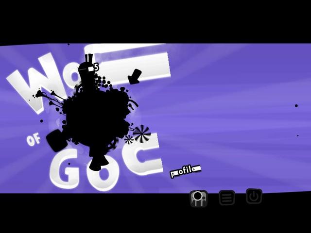 File:Graphic glitch 3.PNG