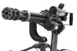 Minigun 2