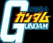 Ms gundam title logo by disastranagant-d42ab4v
