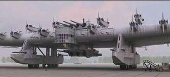 German cannon plane