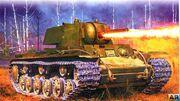KV-8 firing