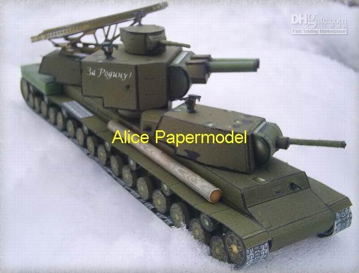 KV-6Fan Feed