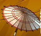 Collection-Japanese Umbrella
