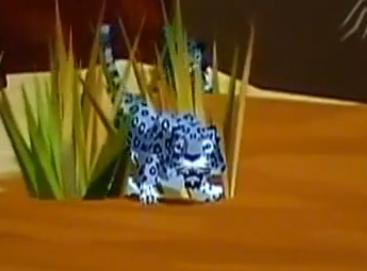 File:Snow lepard.png