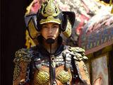 Mingguang Armor
