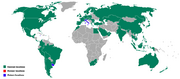 Starbucks-List-of-countries