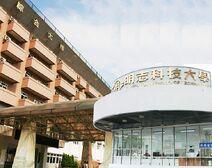 Ohne logo Ming Chin UT