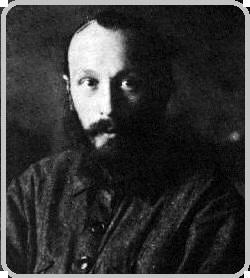 Mikhail Bakhtin rand grey