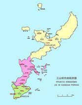 Ryukyu Kingdoms of Sanzan era