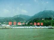 Xiamen China Propaganda facing Kinmen