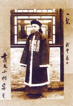 Qing Dynasty Mandarin