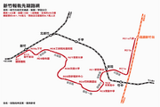新竹輕軌紅線一階路線圖