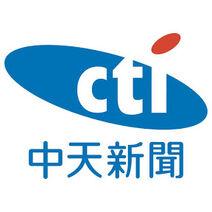 CTI News Logo