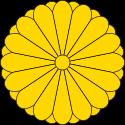 Imperial Seal of Japan svg