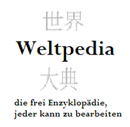 Worldpedia-logo-German