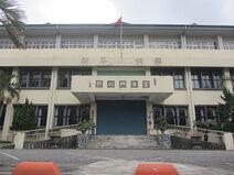 400px-Fuli Township Office