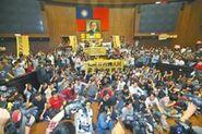 280px-Taiwan occupy